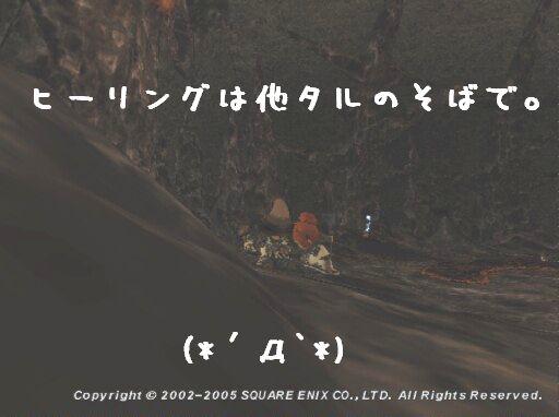 b0026948_1610139.jpg