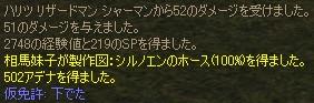 a0030061_16392341.jpg