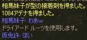 a0030061_16393529.jpg