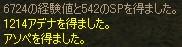 a0030061_1639487.jpg