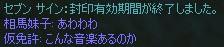 a0030061_16414177.jpg
