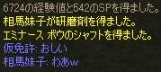 a0030061_16442711.jpg