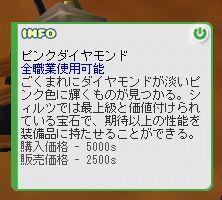 d0056361_11142787.jpg