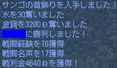e0004767_1250159.jpg