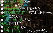 e0012067_9543055.jpg