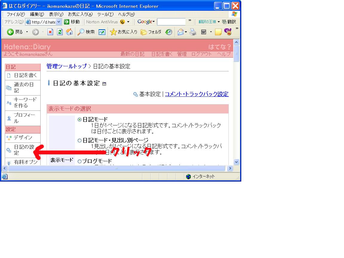 d0041276_22332445.jpg