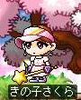 c0071387_1820995.jpg