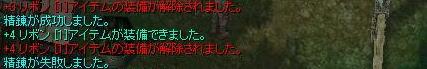 c0039995_0263253.jpg