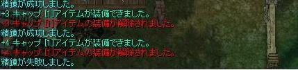 c0039995_0264396.jpg