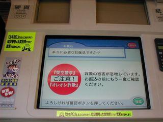 b0064726_091850.jpg