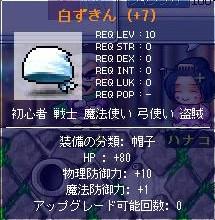c0021035_7571933.jpg