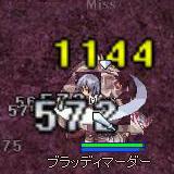 d0044652_1055557.jpg