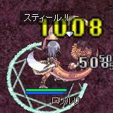 d0044652_1084170.jpg