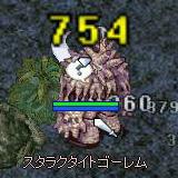 d0044652_9301244.jpg