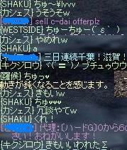 b0033954_22323051.jpg