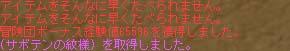c0057354_94312.jpg