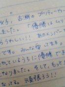 b0000458_3463132.jpg
