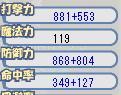 b0037463_199788.jpg