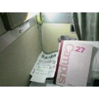 寝台特急  東へ  2005/7/20_c0052876_22435426.jpg