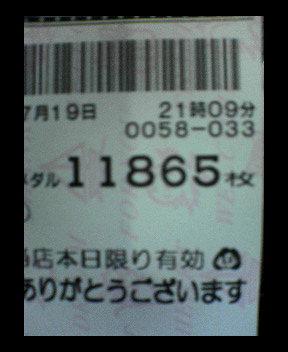 b0051284_1143484.jpg