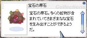 b0060488_592640.jpg