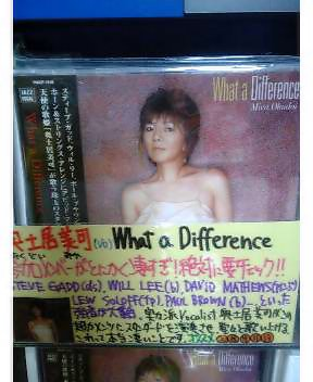 渋谷タワーにて_a0031191_22385045.jpg
