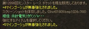 c0022896_2147785.jpg