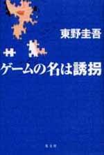 b0053198_22472739.jpg