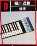 b0058108_195290.jpg