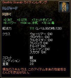 e0021111_10464091.jpg