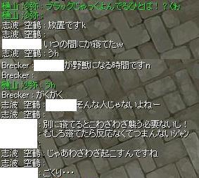 d0032127_1920997.jpg