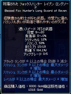 d0058439_118511.jpg