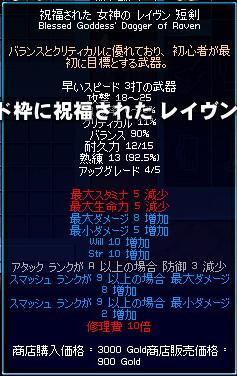 d0058439_254753.jpg