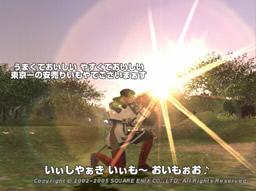 ハゲしいの? 桂木君 - 太陽焼き芋 -_a0034140_023249.jpg