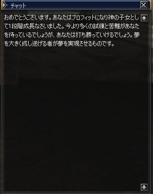e0026746_1955406.jpg