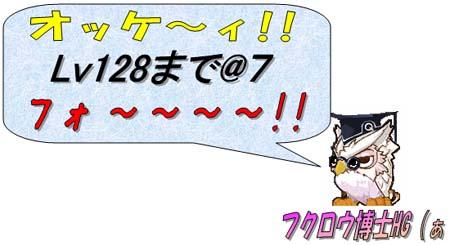 c0057354_8434566.jpg