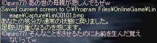 d0017668_7114460.jpg