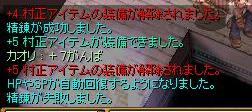 e0011073_22405313.jpg