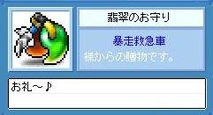 d0041381_3444635.jpg