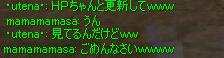 c0026284_0274729.jpg