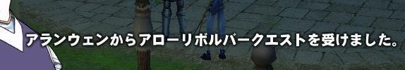 d0035190_1903389.jpg