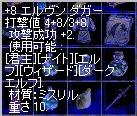 d0039293_0113925.jpg