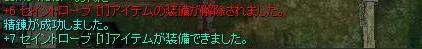 c0039995_1132768.jpg