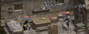 d0055501_1681526.jpg