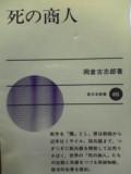 b0063420_0432970.jpg