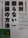 b0063420_0432994.jpg