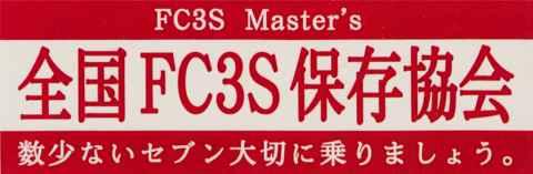 c0046023_529689.jpg