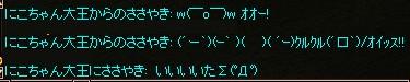 d0035829_1172812.jpg