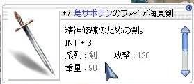 d0020039_2183958.jpg