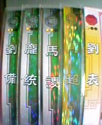 c0048144_20313010.jpg